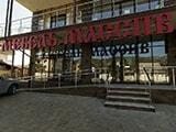 Магазин Мебель Массив Геленджик. Адрес, телефон, фото, виртуальный тур, часы работы, отзывы на сайте: gelendgik.navse360.ru