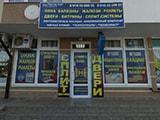 Партнер-Строй, торгово-монтажная компания, Геленджик. Адрес, телефон, фото, виртуальный тур, часы работы, отзывы на сайте: gelendgik.navse360.ru
